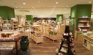 Gift&Fun銀座店